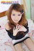 Red Japanese teen whore takes off her black…