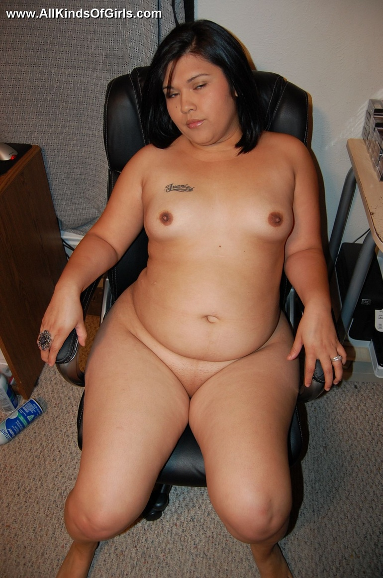 Chubby mature filipina