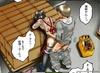Manga teen bitch doggystyled hard