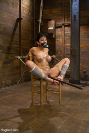 coffee flavored babe tied