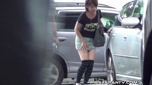 Slim Asian babe in tight jeans skirt bends twice to piss outdoors and wets self - XXXonXXX - Pic 11