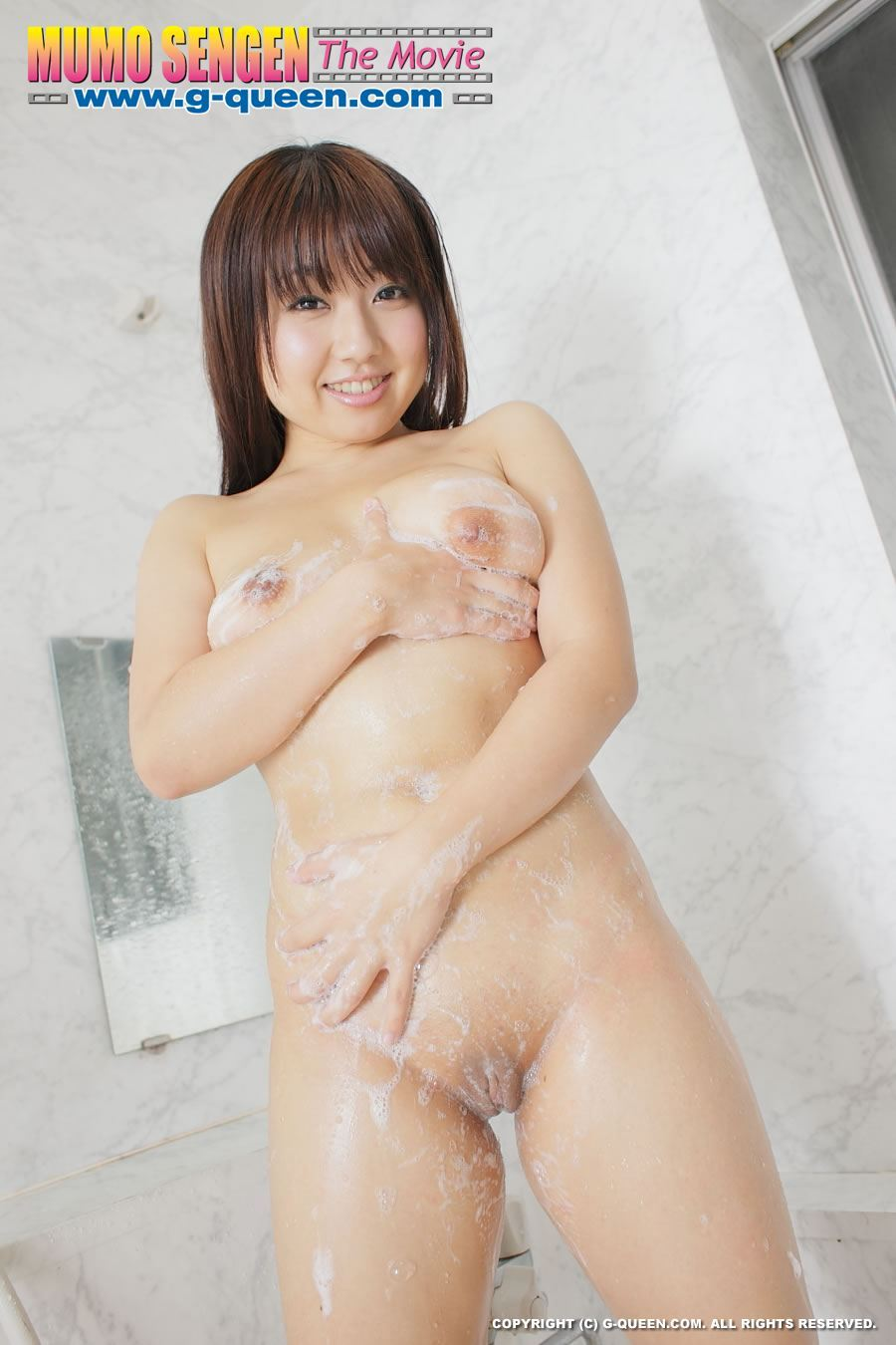 japanese girl shower picture