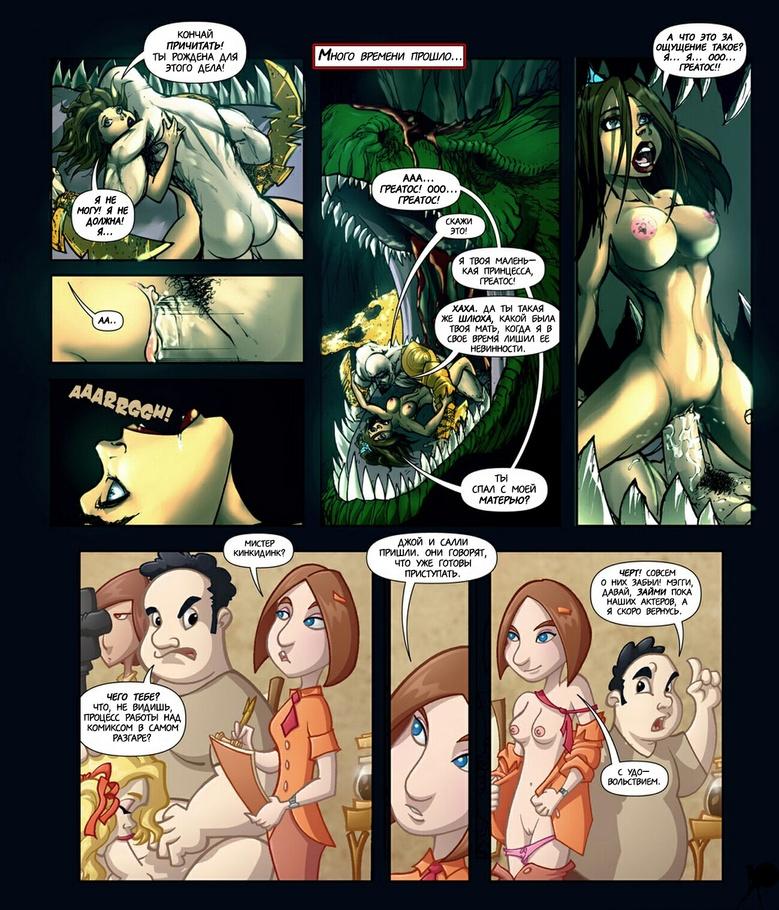 jkr comix barry wants to fuck sexy cartoon girl