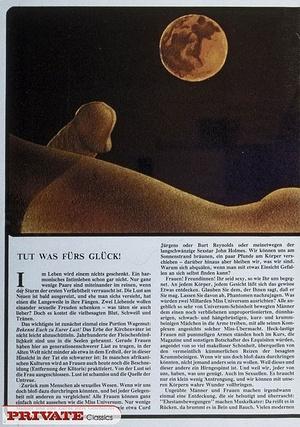 Another retro sex fantasy by Private Cla - XXX Dessert - Picture 1