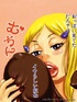 Blonde anime chick with little horns Chijyomaku gives a titjob by Hiroyoshi