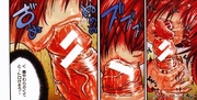 red manga whore from