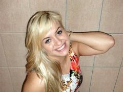 23 yo, girl live sex, petite, shoulder length hair