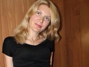 blonde nikita