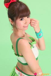 bird verde falda and