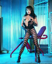 Japanese girl latex porn slut star frontal nude