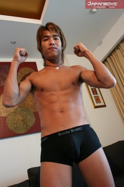 hunk japanese pose black