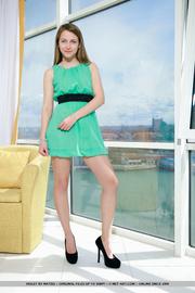 beautiful brunette short green